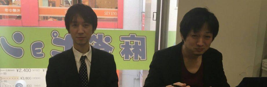 JR・京急 川崎駅徒歩1分!川崎駅激近!地域ナンバー1麻雀ピョン太
